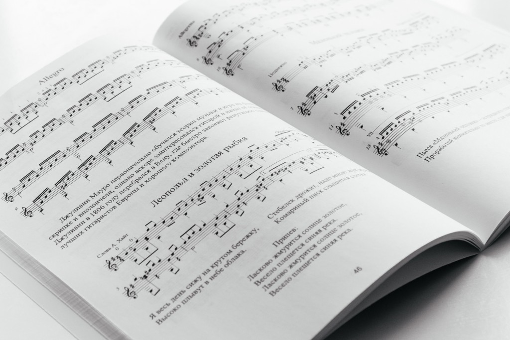 Сборник - Внутри - Гитара